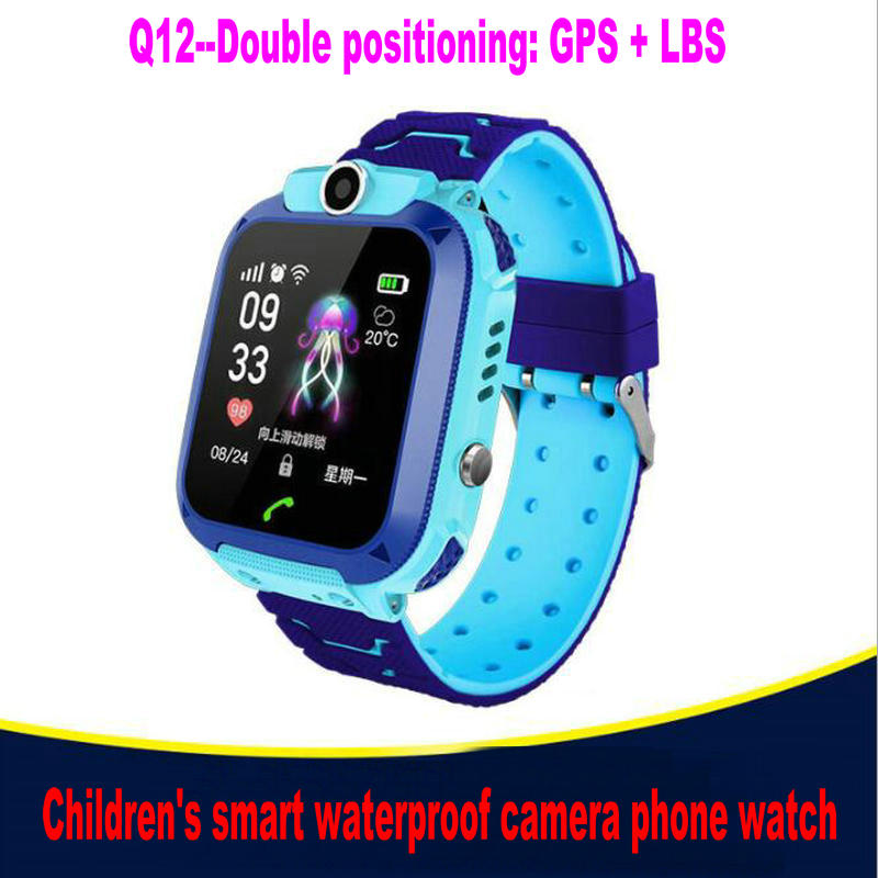 Q12 Child Positioning Watch Smart WatchGPS Dual Positioning Watch Multi-language Children's Watch
