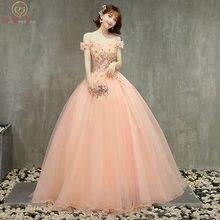 Платье Бальное розовое с открытыми плечами кружевной аппликацией