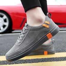 Four Seasons Paragraph Shoes Simple Youth STUDENT'S Shoes Co