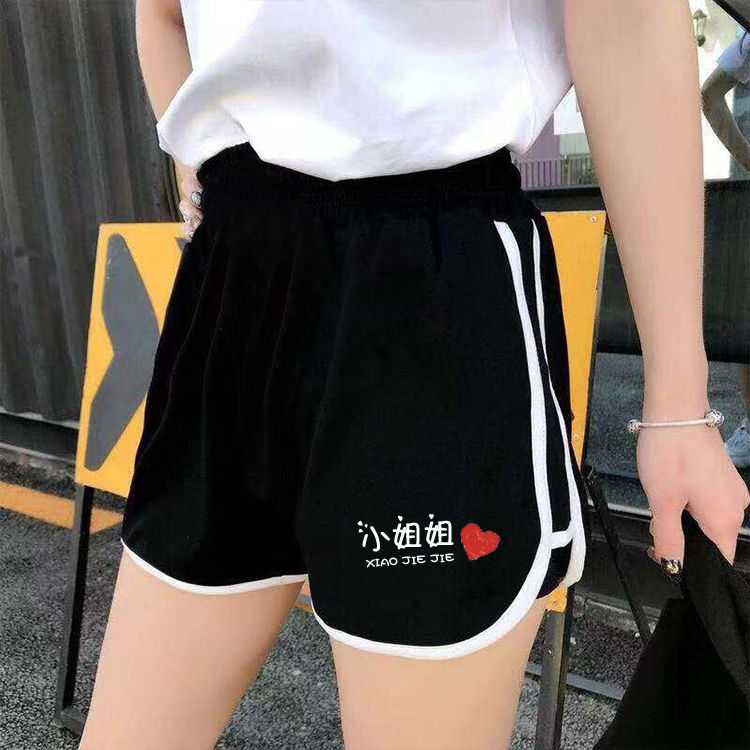 2020 Plus Size S~5XL Summer Thin Section Women Casual Shorts Sports Loose-Fit Shorts Sports Shorts Teenager Fashion Woman