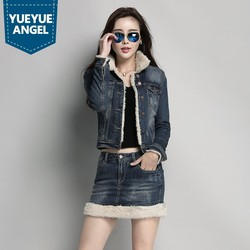 Зимний повседневный уличный комплект из двух предметов для женщин с отложным воротником из овечьей шерсти, джинсовое хлопковое пальто, мин...