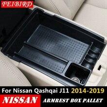 Consola Central reposabrazos caja de almacenamiento multifunción secundaria soportes de teléfono bandeja accesorio para Nissan Qashqai J11 2014-2019
