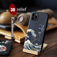 Per il iPhone 11 Pro Max XS Max XR X SE 2020 8 7 Più Il Caso di 3D Relief Opaca Posteriore Molle copertura LICOERS Ufficiale per il iPhone Caso di 11Pro-in Case da Cellulari e telecomunicazioni su