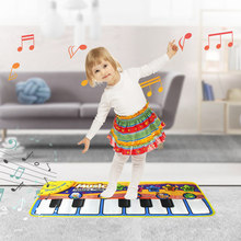 Kids Musical Piano Keyboard Playing Mat with Animal Sound Lights Adjustable Instrument Gifts Educational Toys for Children Girls
