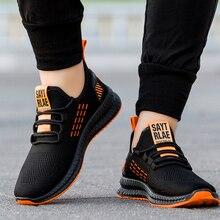 Fashion Sneakers Men Vulcanized Shoes Air Mesh Mens
