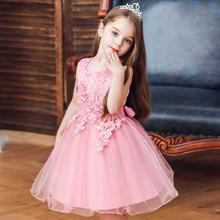 new girls dress dresses girl wedding baby clothes Stage performance Wedding presiding princess tutu