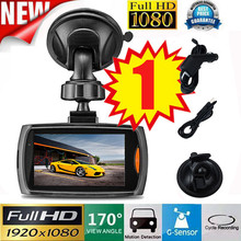 Car 1080P 2.2 Full HD DVR Vehicle Camera Dash Cam Video G sensor Night Vision vidioregistrator for car recording dashcam dual