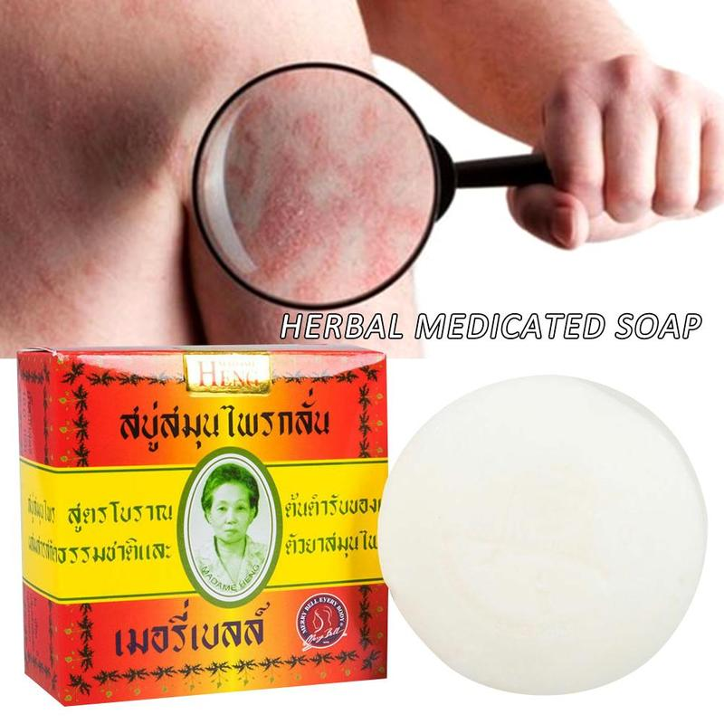 Thailand Madame Heng Drug Bactericidal Soap Handmade Herbal Medicated Soap Clean Itching Soap Acne Back Acne Oil Control Soap