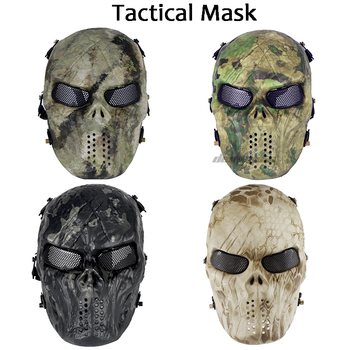 Tactical Paintball Mask Camo Hunting Shooting Airsoft Breathable Cosplay Skull Masks Camouflage Outdoor Combat Cs Wargame Masks