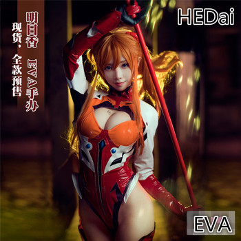 EVA Asuka Langley Soryu Cosplay Costume Red and white combat suit Woman Sexy Dress Jumpsuits Full Sets Prop Wig - sale item Costumes & Accessories
