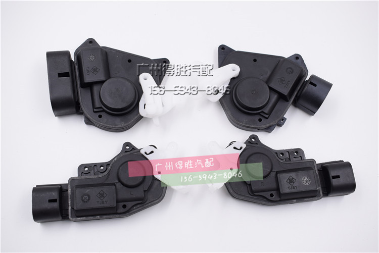 Original Central Control Door Lock Motor For Lifan 620 X60