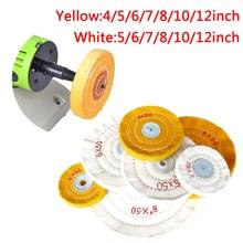 1 шт. 4 12 дюймов, полировочное колесо из хлопковой ворсистой ткани золотого и серебряного цвета, зеркальное полировочное колесо 12 мм, внутреннее отверстие 50 слоев