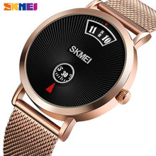 SKMEI Simple Men Quartz Watch Business Style Fashion Wristwatches 3Bar Waterproof Stainless Steel/Leather relogio masculino 1489