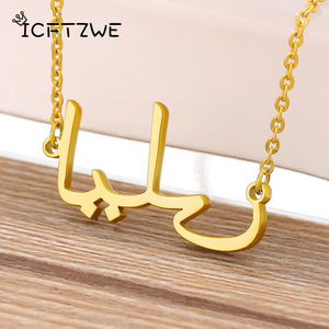 Image 2 - Customized Arabic Name Necklace For Women  Personalized Stainless Steel Gold Chain Islamic Necklaces Jewelry Mom Christmas Gift