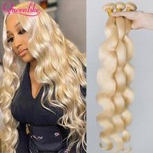 Queenlike 1 3 4 613 extensões de cabelo loiro brasileiro tecer pacotes onda do corpo remy cabelo humano 24 26 28 30 32 34 36 38 40 polegada
