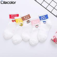 Women Cotton Socks Korean Style Fruit Printing Cartoon Sweet Cute New Fashion Woman Autumn Winter Sock