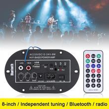 8 Inch Car Bluetooth amplifier HiFi Bass Power AMP subwoofer car audio FM Radio