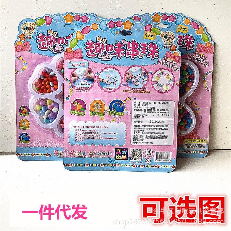 Genuine Ecai Fun Beaded Bracelet Double Blister Creative Children Handmade Wear Beads Toy Educational Toy
