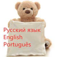 3 sprachen kinder Geschenke Peep Teddy Russische Bär Elektrische Gesichts Drehen Schüchtern Plüsch Spielzeug Reden Beweglichen Elektro Plüsch Spielzeug