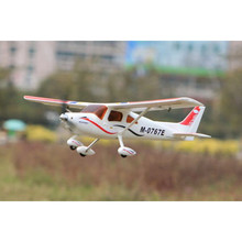 EPO Cessna 162 1100mm Wingspan White Model Outdoor Toys RC Aircraft Airplane for FPV Aerial Photegraphy Beginner Trainner