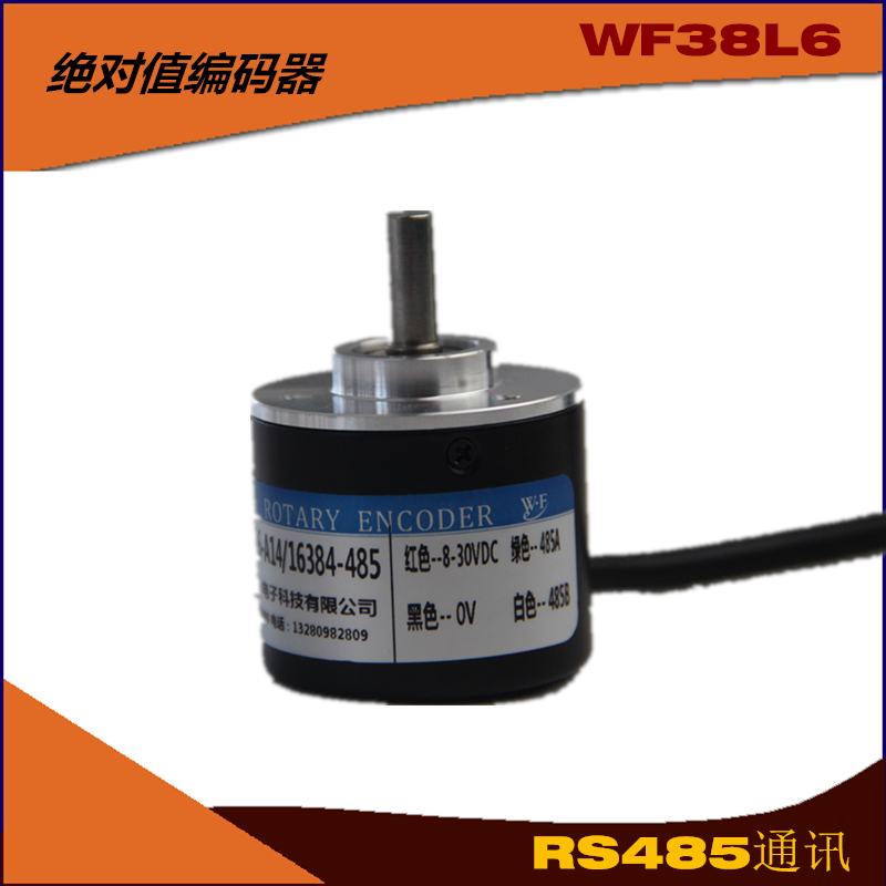 WF38L6-485 Absolute Encoder Multi-turn Absolute Value RS485 Output Single-turn Angle Absolute Encoder