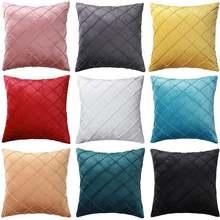 Sunbeauty Декоративные Чехлы на диванные подушки скандинавский