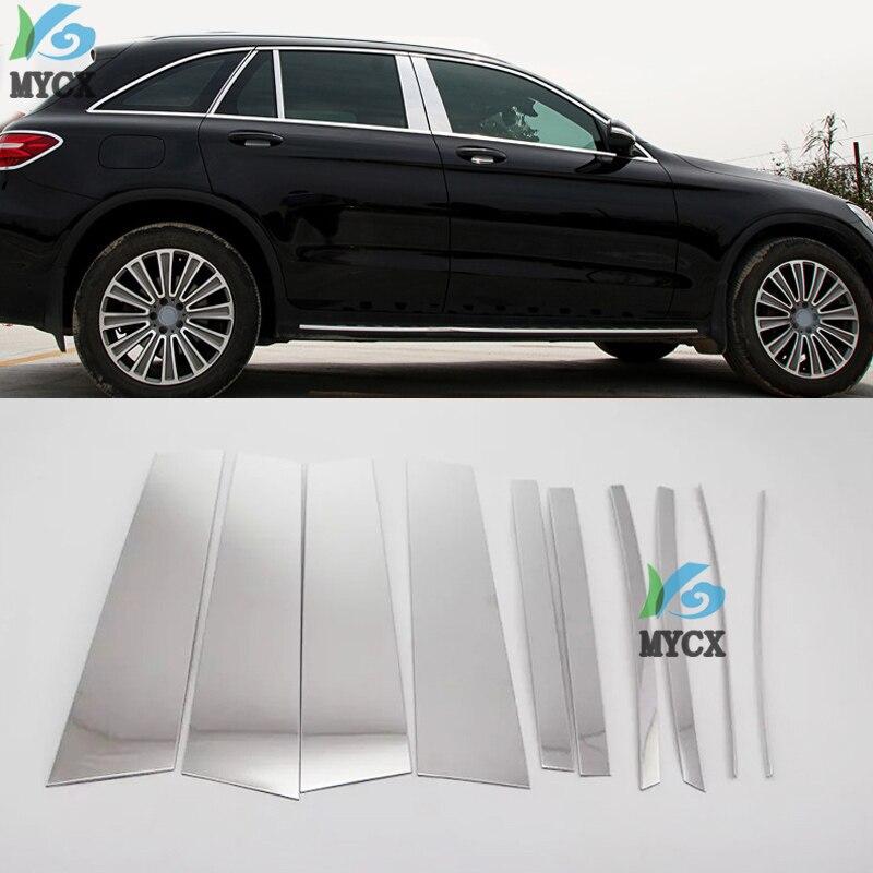 Housse de superposition en acier inoxydable | 2016 2017 garnitures de moulage de vitres, style de voiture pour Mercedes Benz GLC 300 260 accessoires