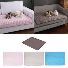 Pet Dog Cooling Mat Breathable Ice Silk Pad Foldable Portable Grey 70x55cm