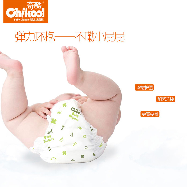 Ultrathin Breathable Pull Up Diaper Newborn Infant Men And Women Baby Baby Diapers Non-Diapers Recruit