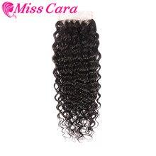 미스 카라 브라질 워터 웨이브 클로저 인간의 머리카락 10-20