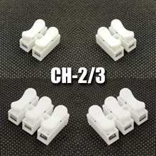 50pcs/pack G7 White Color Model CH-2 CH-3  Wire Connector Voltage 250V Wiring Terminal Block Free Russia Shipping