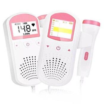 Household Fetal Doppler Baby Prenatal Heart Rate Detector Home Sonar Doppler Stethoscope Pregnant Women Fetal Monitor boxym prenatal fetal doppler fetal heart rate monitor portable de fetal baby with free earphone for pregnant women