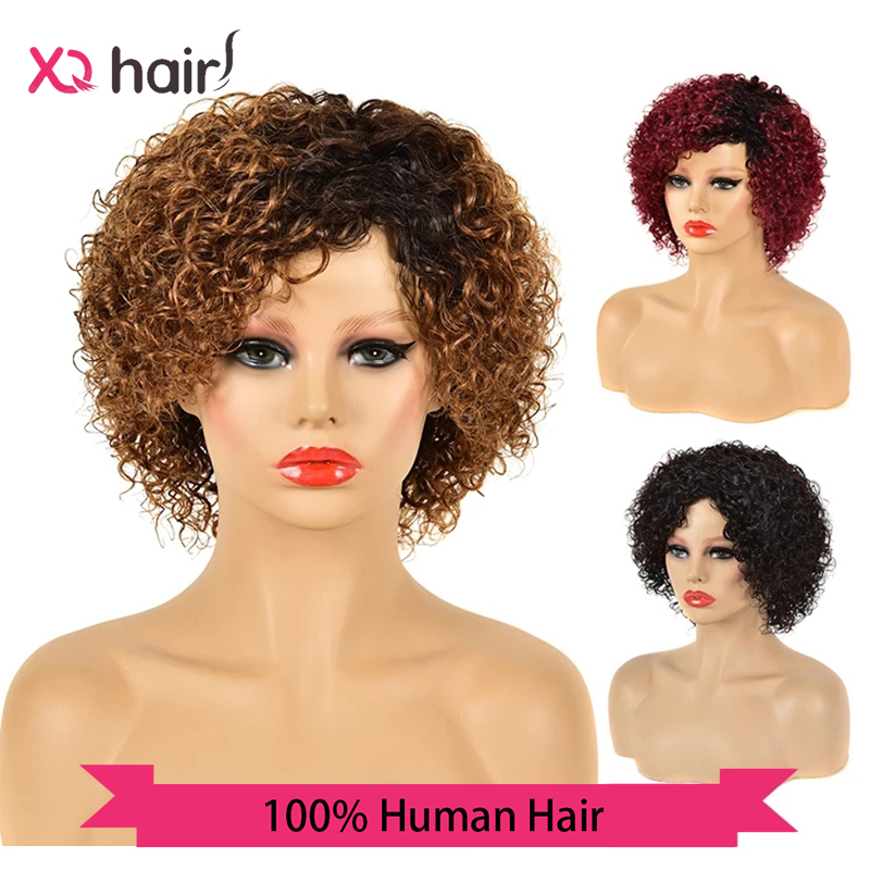 Xq onda de água perucas cabelo humano brasileiro curto encaracolado peruca para preto feminino 100% remy peruca cabelo humano colorido 1b/30 onda perucas