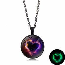 Длинное ожерелье с подвеской в виде сердца