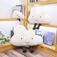 25-60cm Cute Sky Series Pillow Kawaii New ins Cloud Plush Toys Stuffed Soft Cushion Nice Pillow Christmas Gift for Girl drop shipping 110cm 43 30 inch cute pink white blue cloud plush toys cute pillow cushion at home decorate