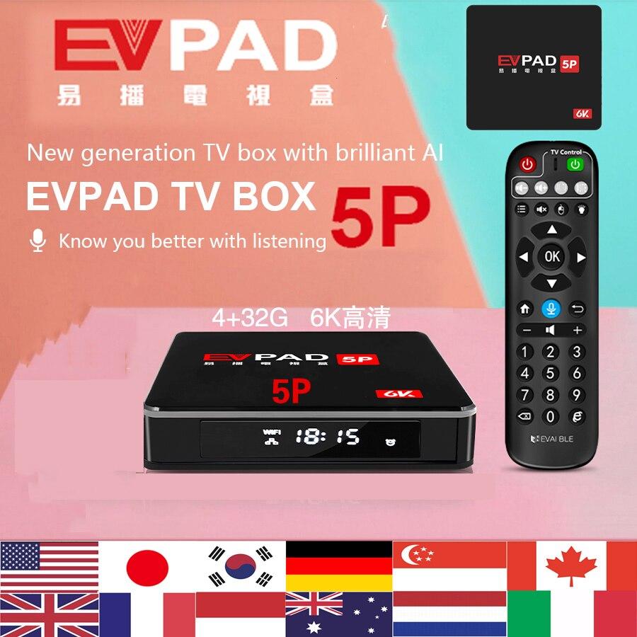 EVPAD 5P TV BOX с великолепным искусственным интеллектом Smart Voice TV Box для Южной Кореи/Японии/Малайзии/Вьетнама/Америки/Канады/Европы