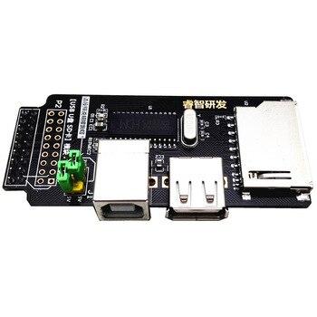 CH376S U Disk tarjeta SD Mouse módulo USB Módulo de teclado para Altera FPGA Placa de desarrollo