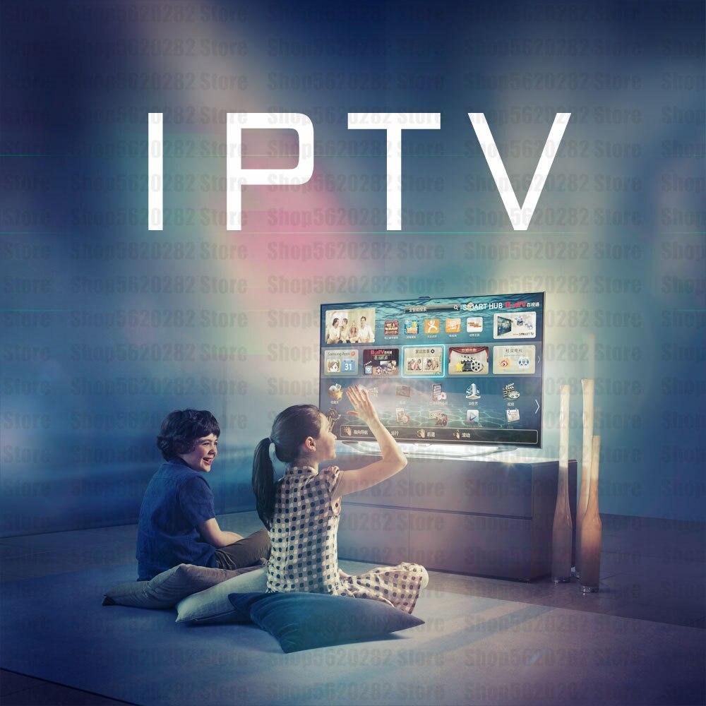 World IPTV Subscription 12000+Live IPTV Spain Nederland Sweden Norway Finland IPTV Europe M3U