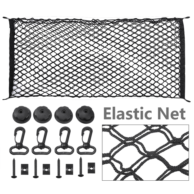 110*50 см эластичная сетка для заднего сиденья автомобиля