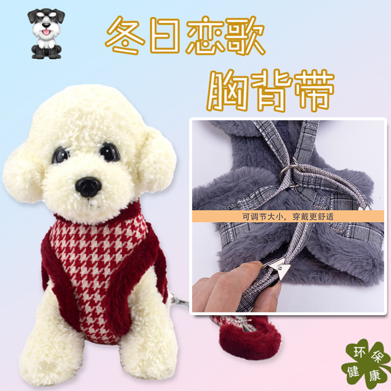 Dog Small Lanyard Backpack Traction Dog Cute Dog Not Le Neck Vest Style Small Universal Unscalable Bo