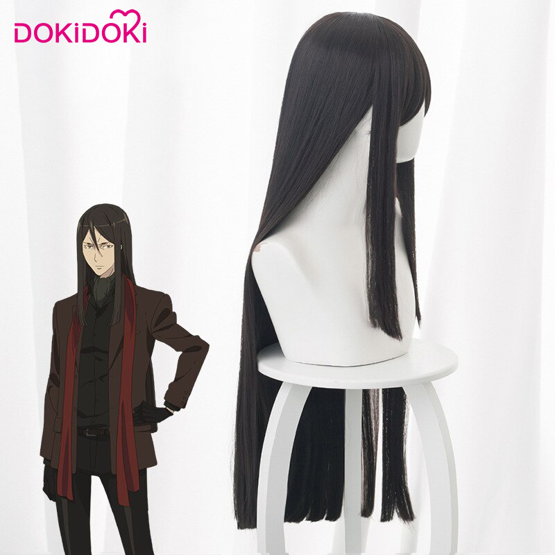 DokiDoki Anime Coslay Wig Lord El Melloi II Case Files Rail Zeppelin Grace Note Cosplay Wig Lord El Melloi Men in Anime Costumes from Novelty Special Use