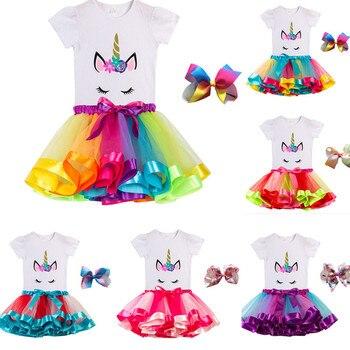 Unicorn Outfit Baby Girls Clothes Sets Girls Tutu Dress Children Unicorn Party for Kids Clothing Vestidos Rainbow Princess Dress недорого