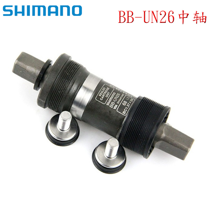 Genuine Product Shimano BB-UN26 Mountain Bike Square Hole Medial Axis 110/117. 5/113/123 Mm Length