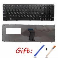 RU czarny nowy laptop klawiatura do lenovo V570 V570C V575 Z570 Z575 B570 B570A B570E V580 V580C B570G B575 B575A B575E B590 B590A w Zamienne klawiatury od Komputer i biuro na