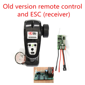 Image 2 - Subotech BG1513 BG1518 BG1506 BG1507 BG1508 BG1509, TỶ các bộ phận Dự Phòng phiên bản Mới thu ESC điều khiển từ xa