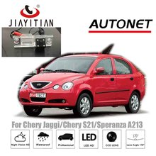 JIAYITIAN rear view camera For Chery Jaggi/Chery S21/Speranza A213 HD CCD/Night Vision/Reverse/Backup Parking Camera