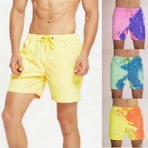 Adult Kid Color Changing Shorts Dropship VIP Link 2