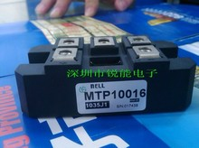 цена на Three Phase whole module / MTP10016 (100A 1600V)--RNDZ