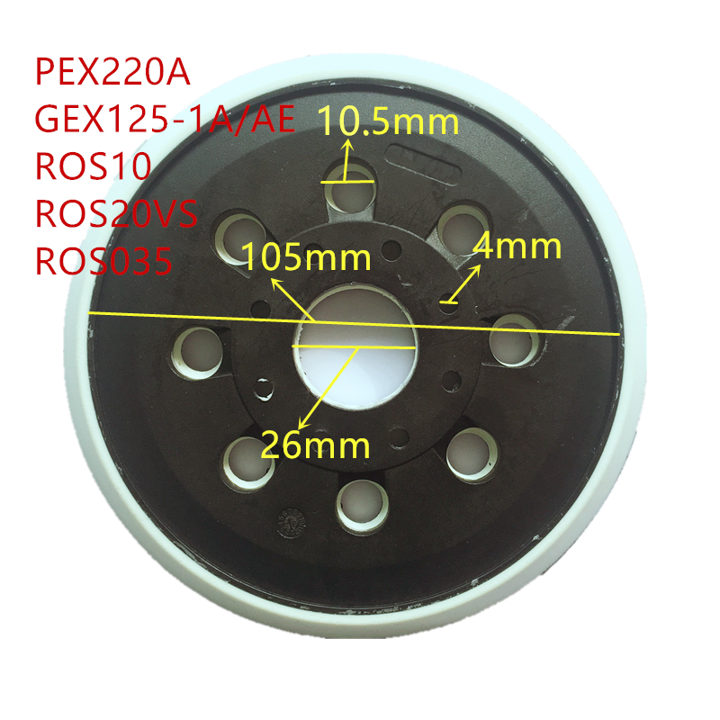 Hot Sell 5 Inch 8 17 Hole Basis Orbit Sander Replace For PEX 220A GEX 125-1 AE GEX125-1AE GEX125-1A ROS10 ROS20VS RS035 PEX220A