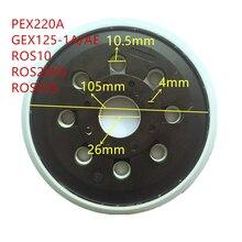 Горячая распродажа 5 дюймов 8 отверстие 17 основой шлифовального прибора орбиты заменить для PEX 220а гекс 125-1 GEX125-1AE АЭ GEX125-1А ROS10 ROS20VS RS035 PEX220A